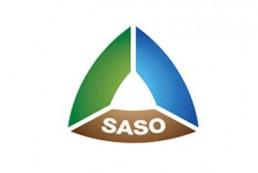The Saudi Standards, Metrology and Quality Organization